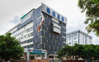 桑菲通讯科技大厦