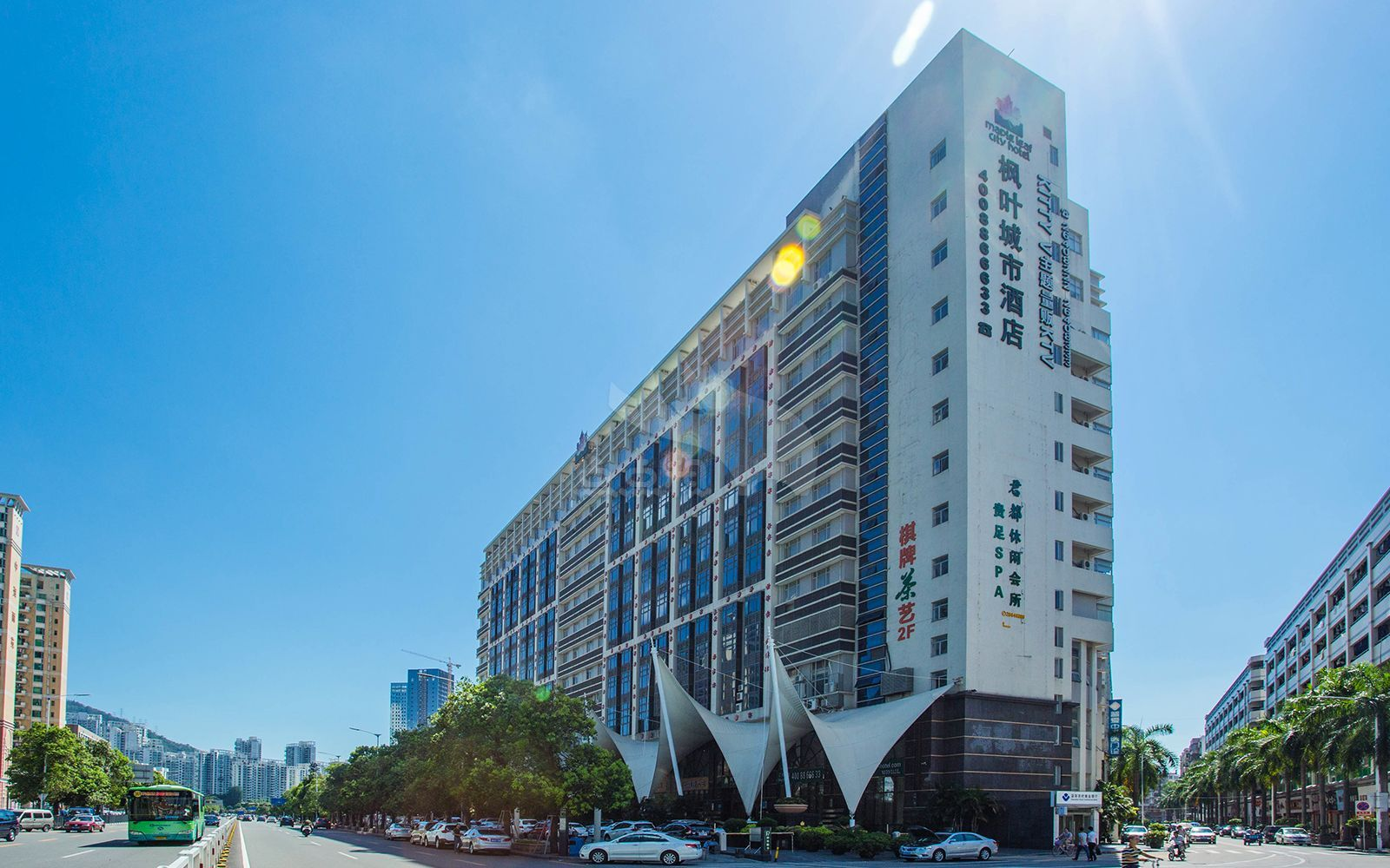 枫叶城市酒店
