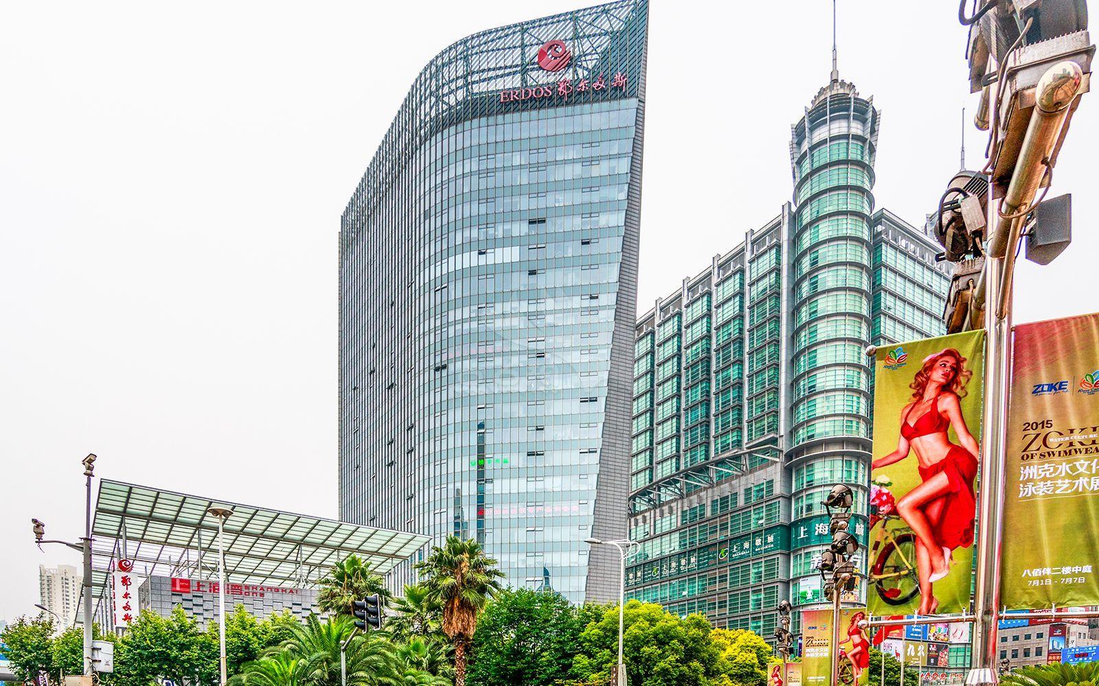 鄂尔多斯国际大厦