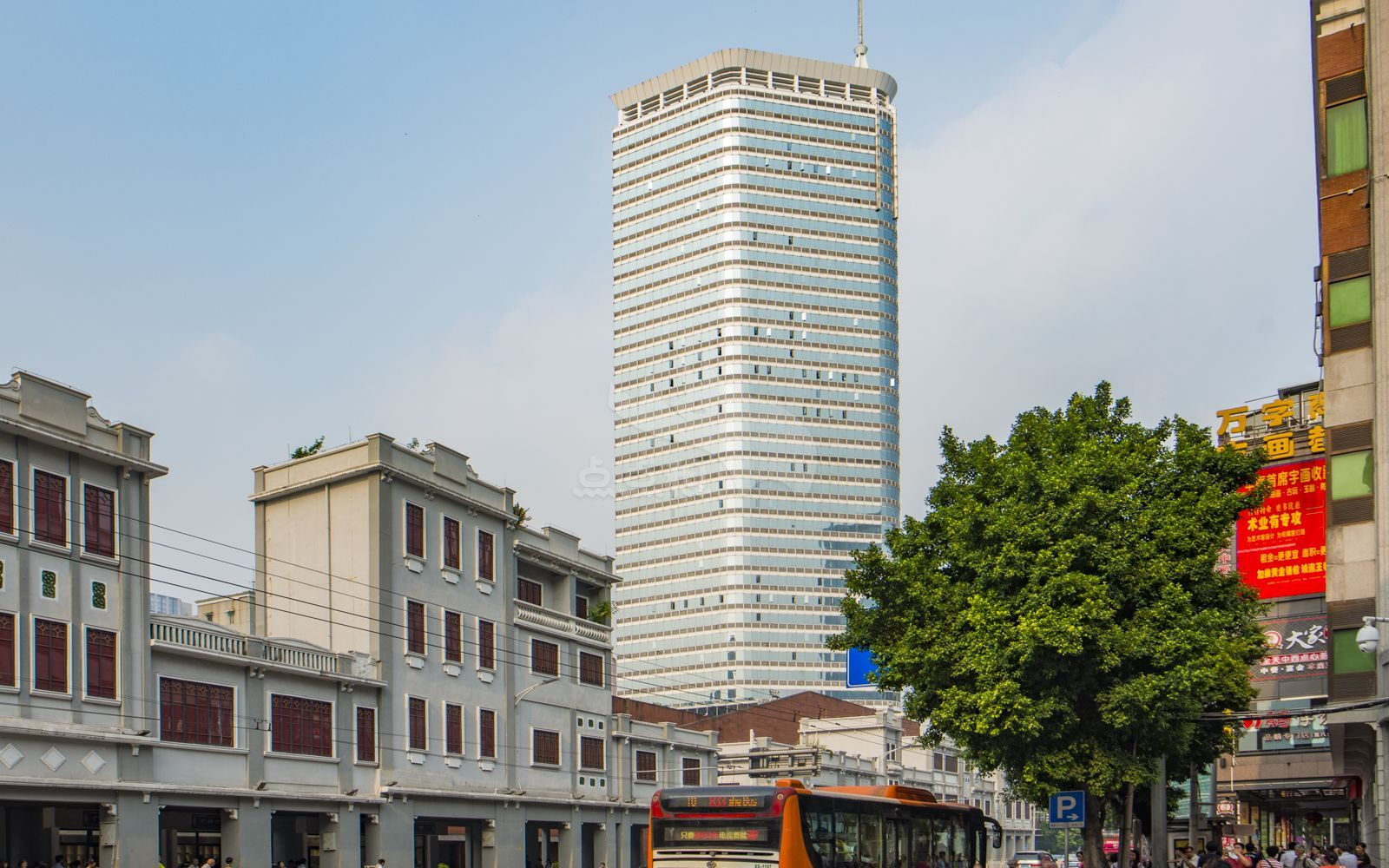 信德商务大厦