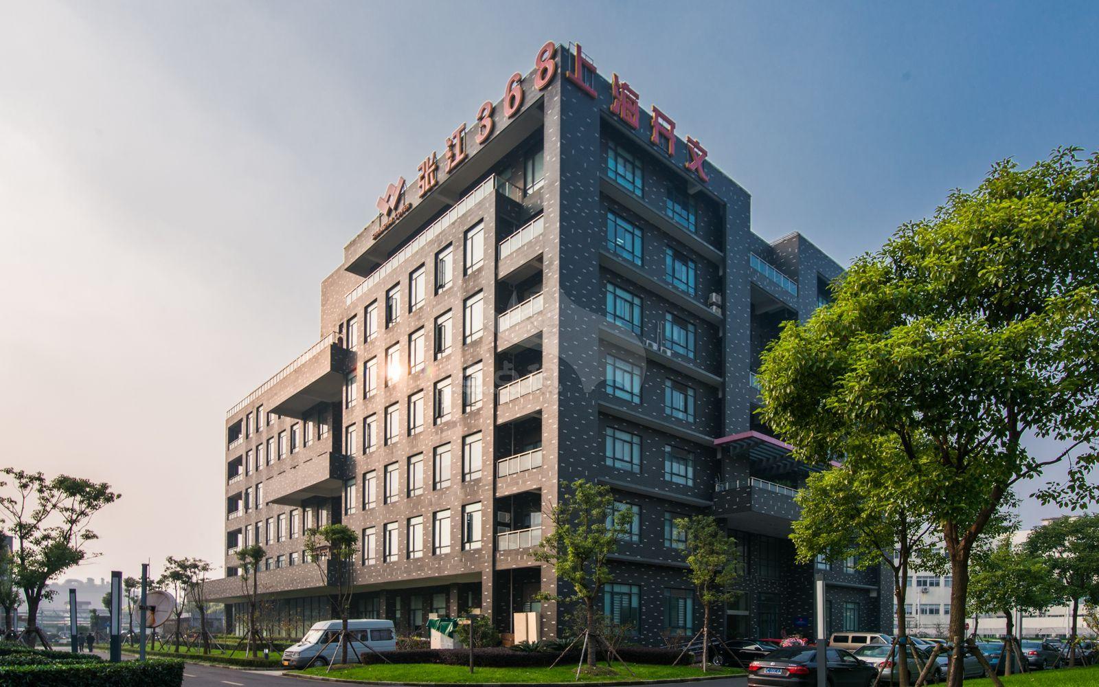 上海开文大厦