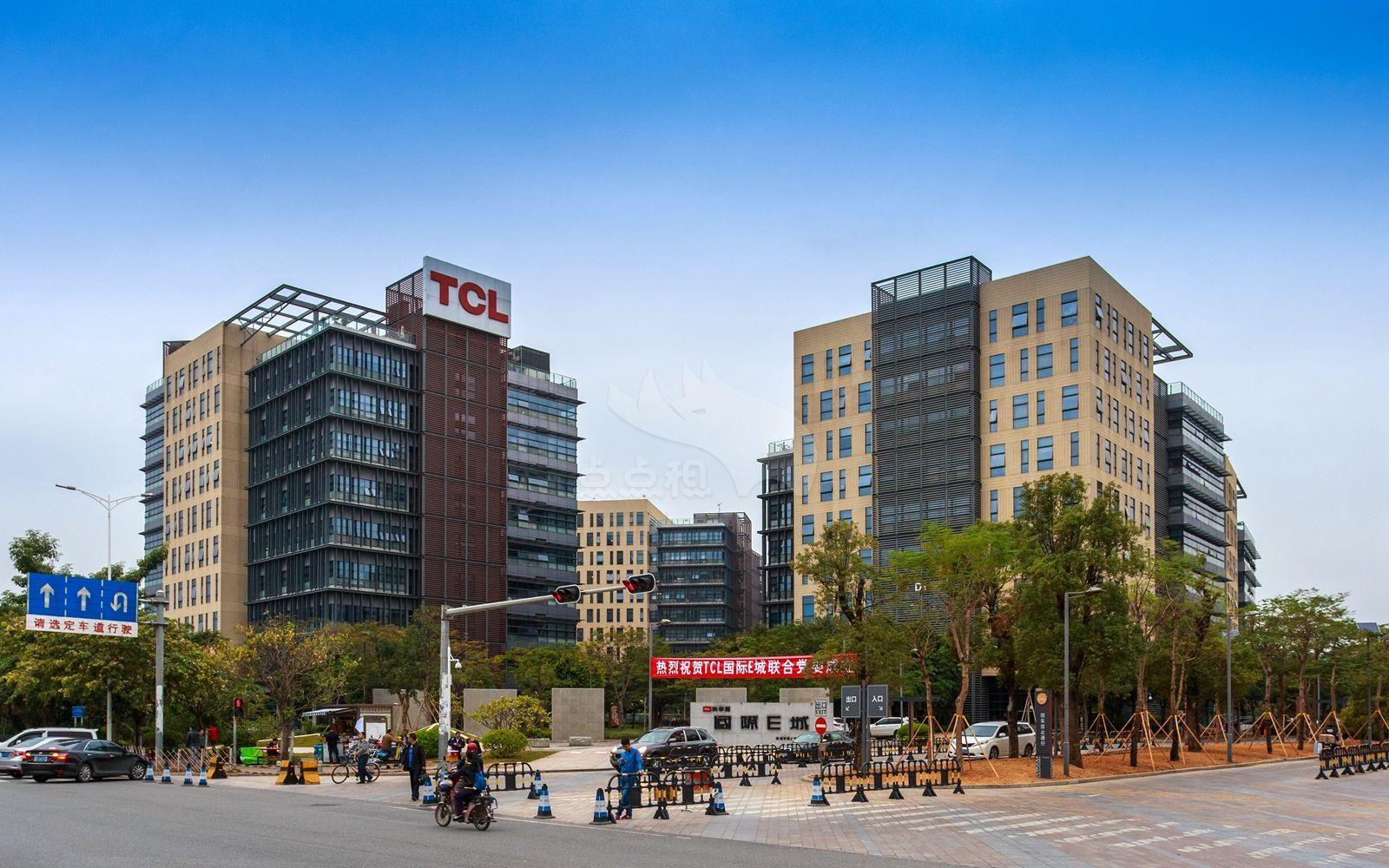TCL科学园国际E城