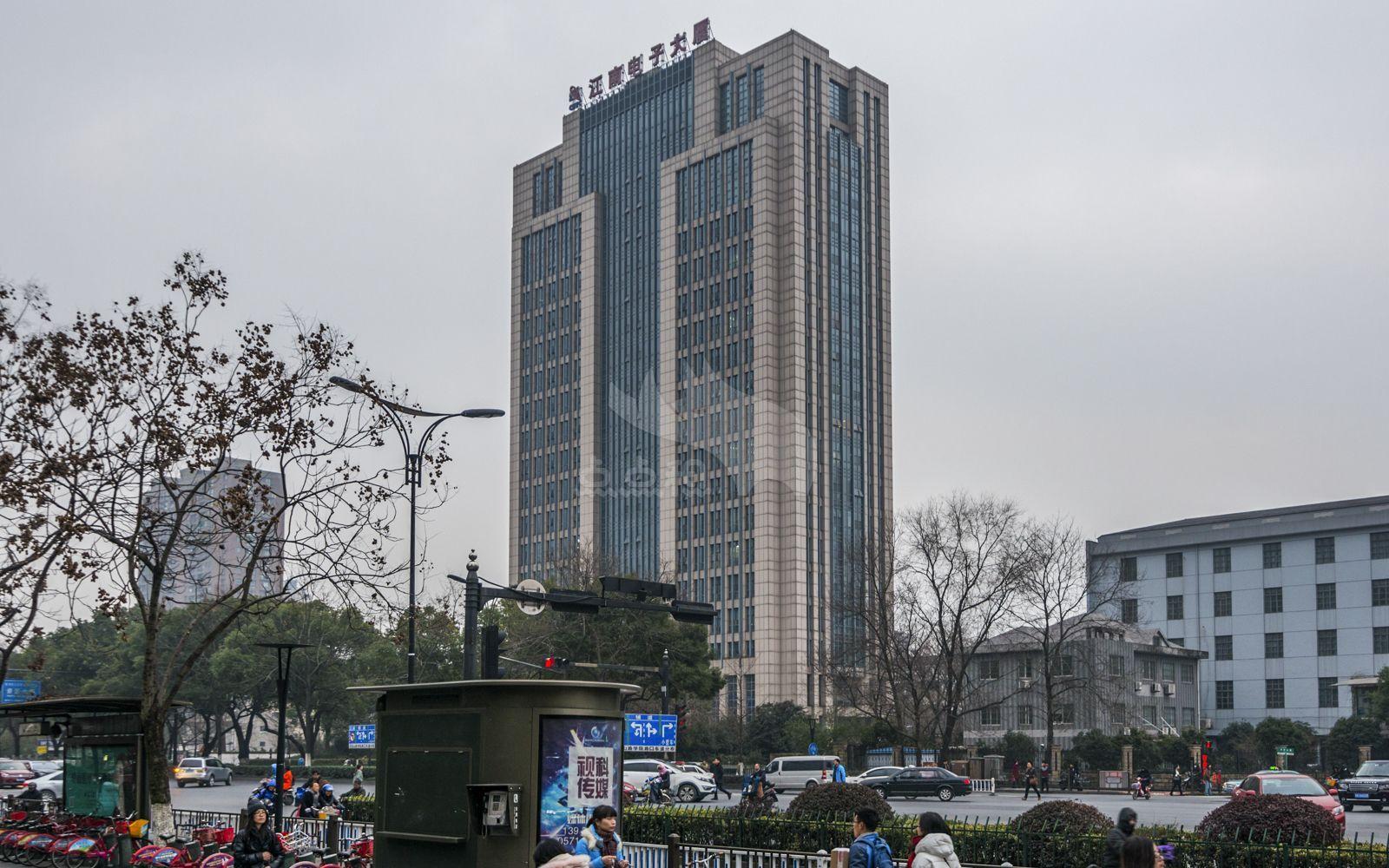 江南电子大厦