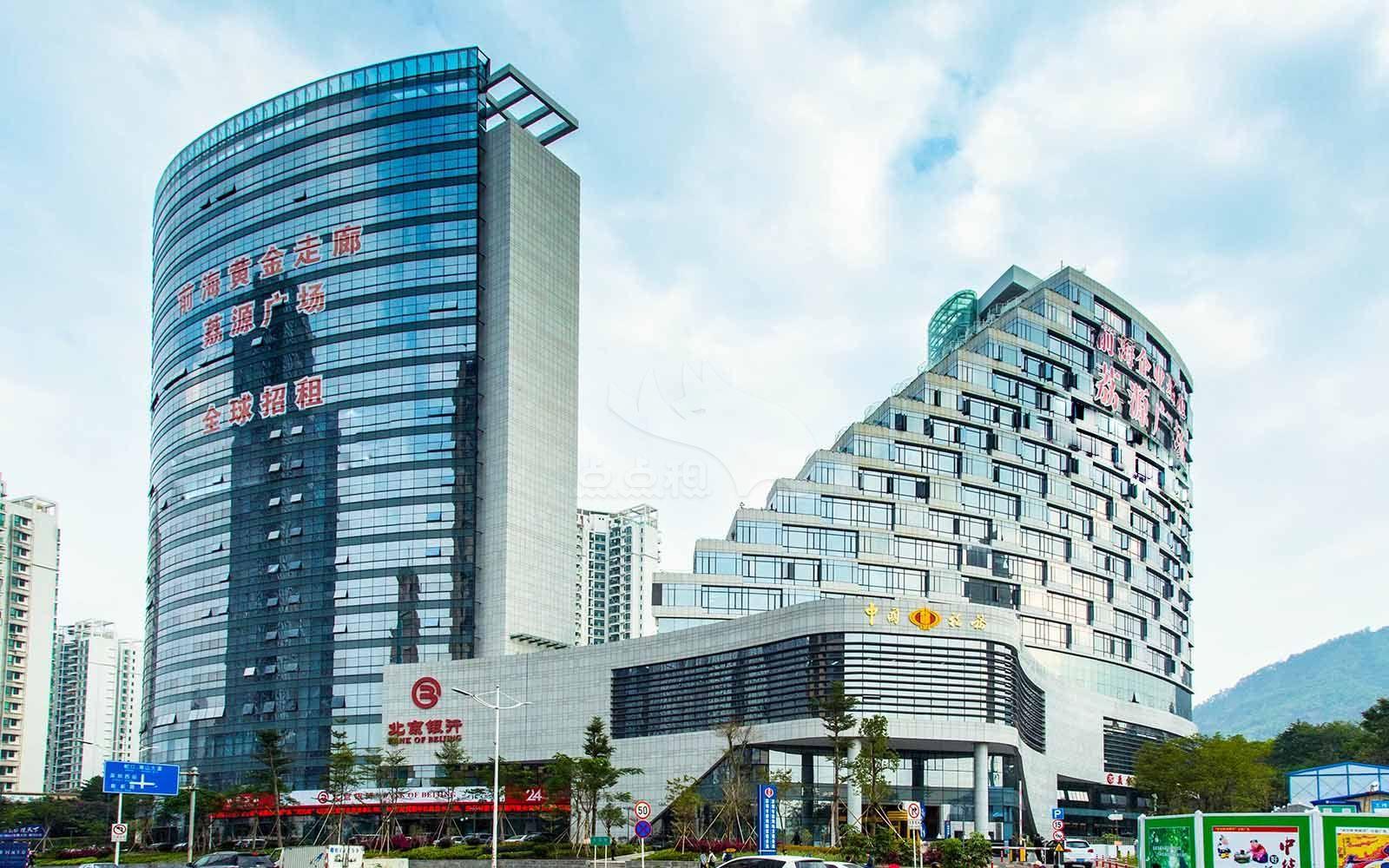 前海荔源广场