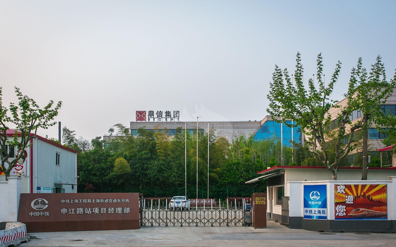 飞马旅金桥鼎信园