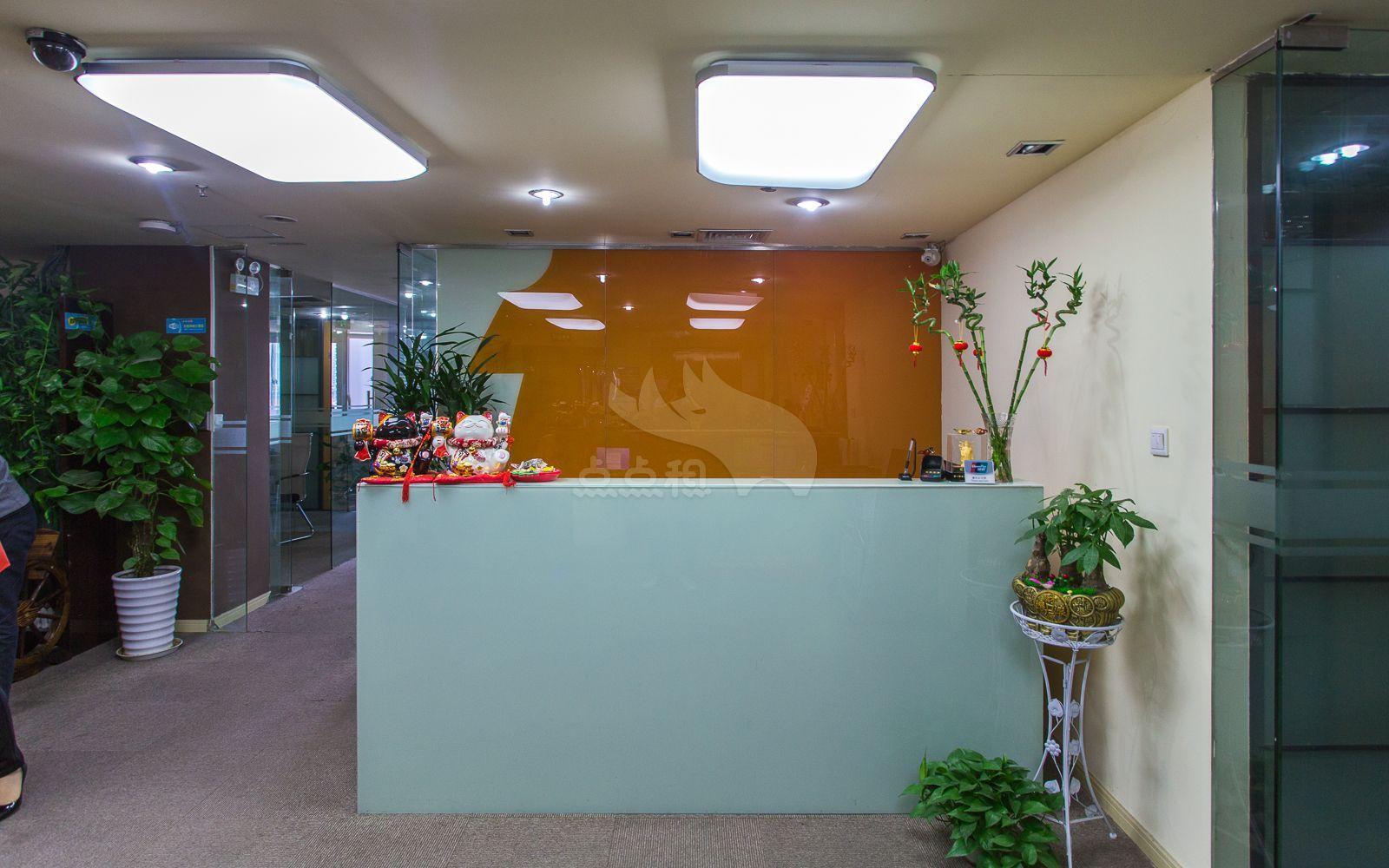 第一际商务中心