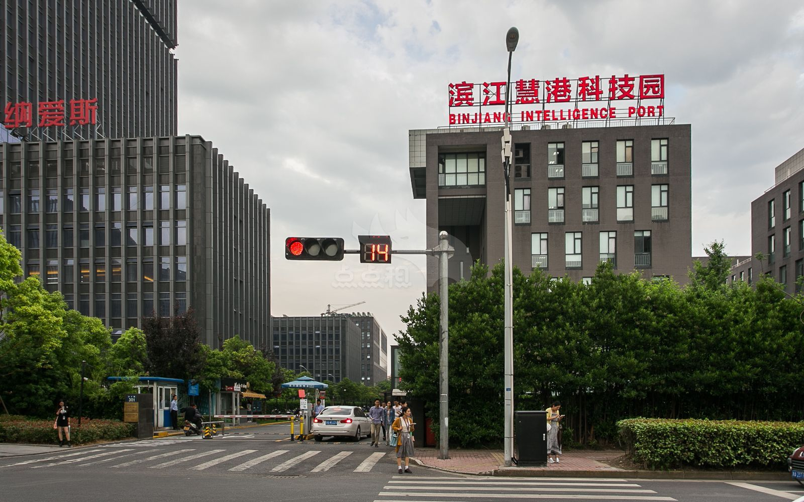 滨江慧港科技园