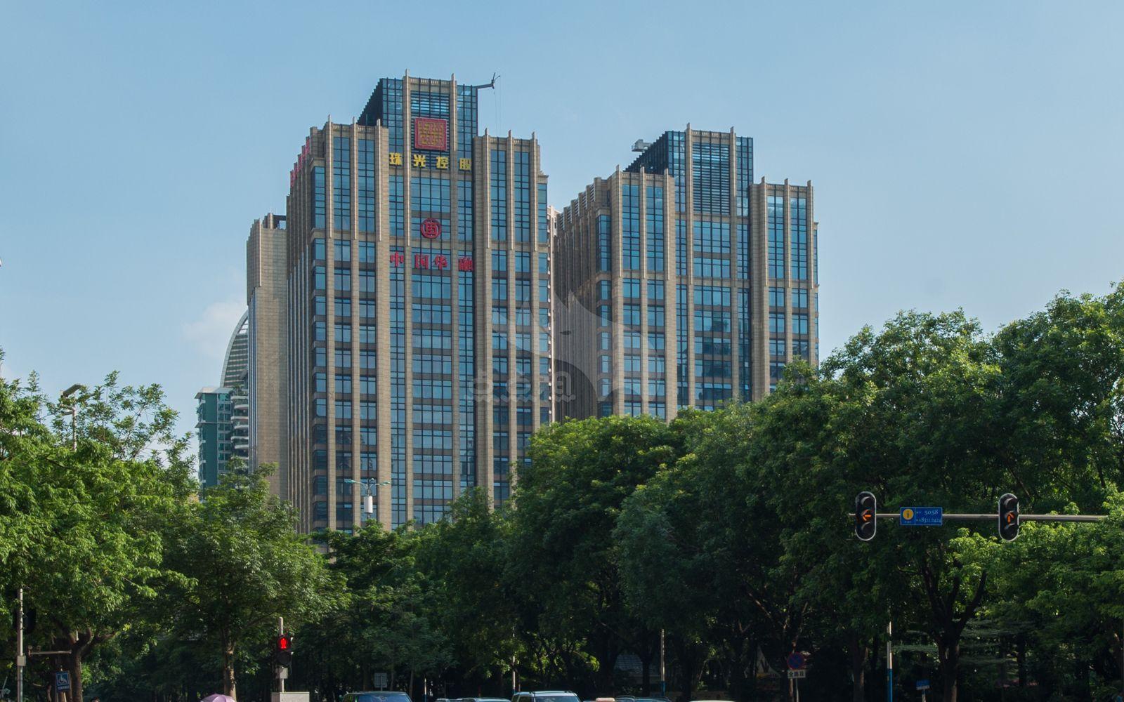 珠光新城国际中心