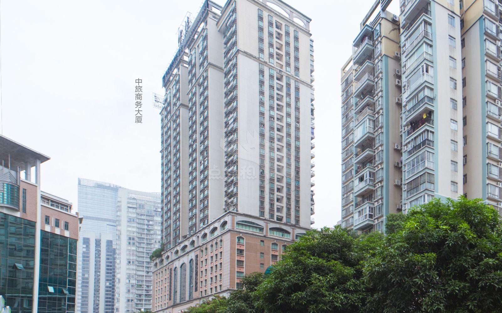中旅商务大厦