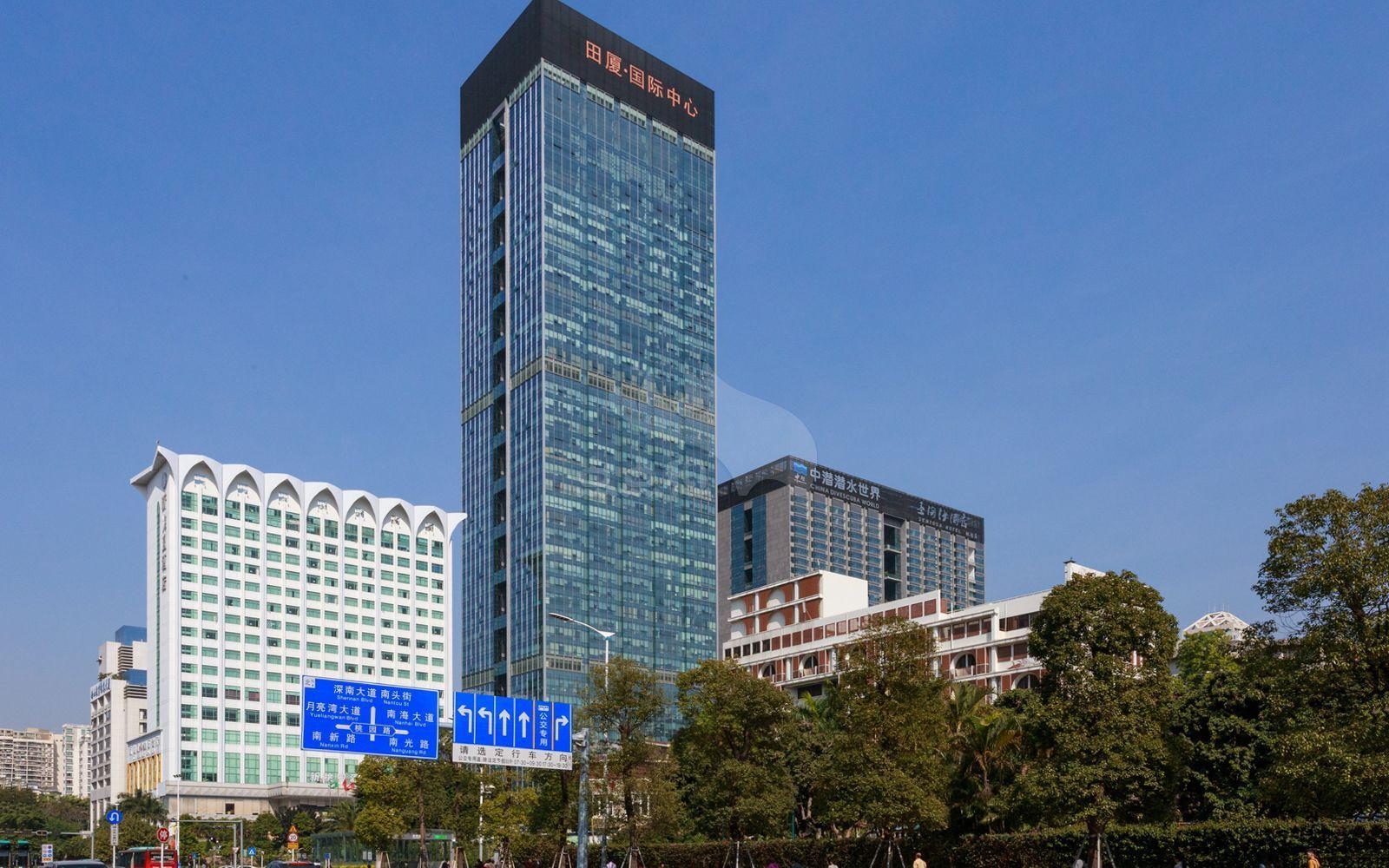田厦国际中心