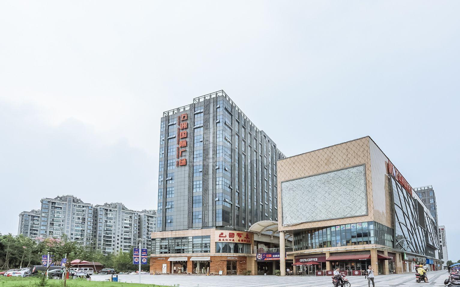 杭州五洲国际广场