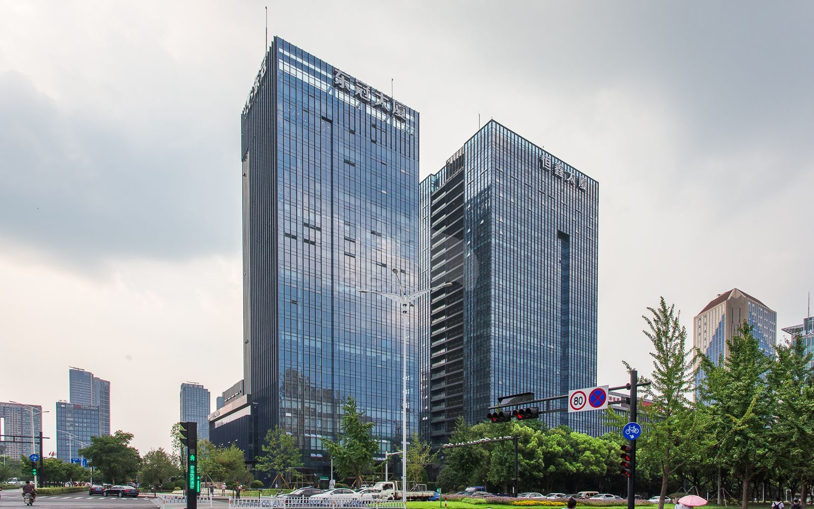 东冠・恒鑫大厦
