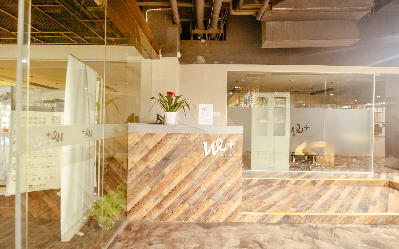 WE+联合办公空间