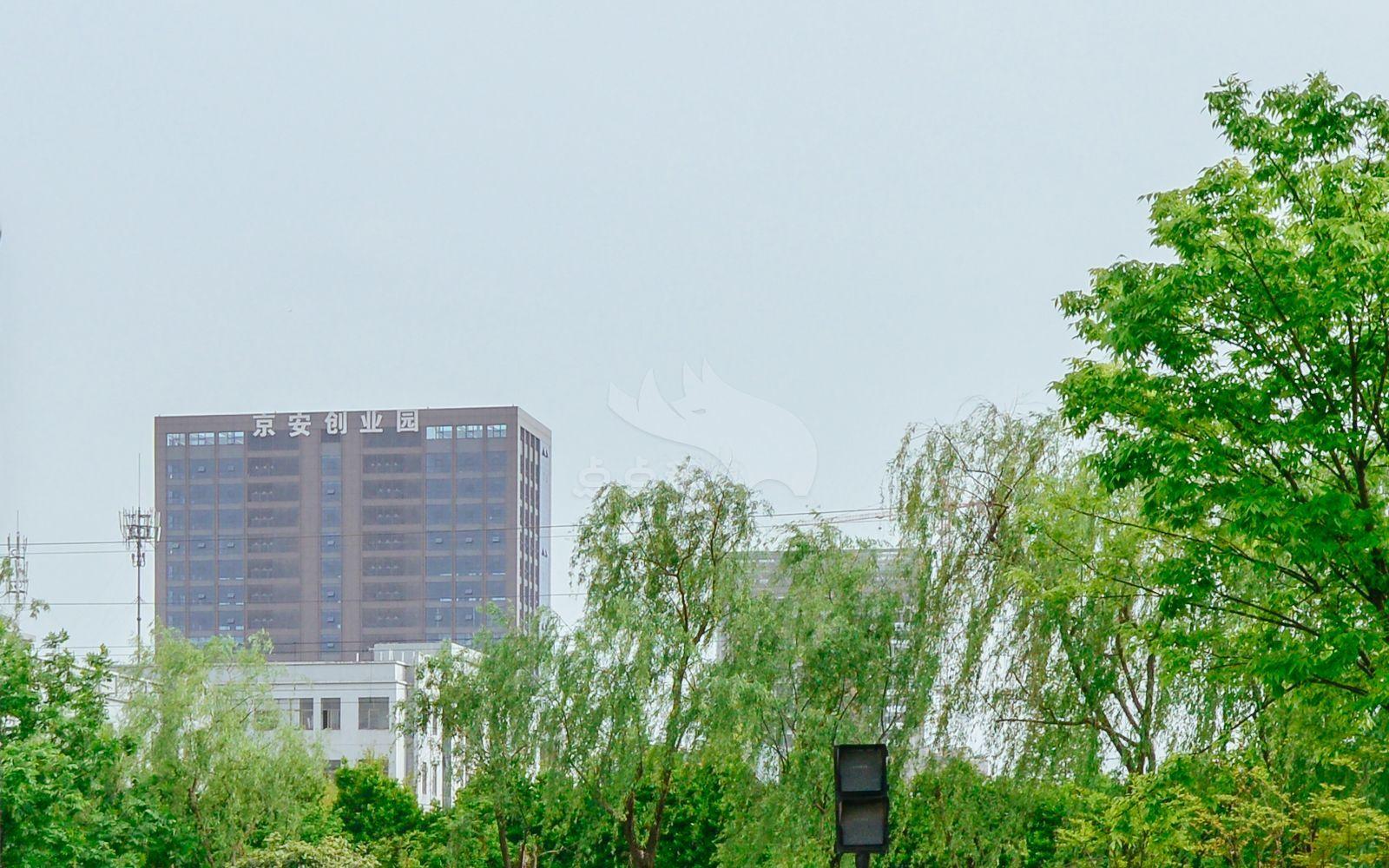 京安创业园