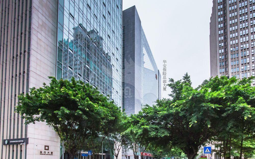 华安保险总部大厦