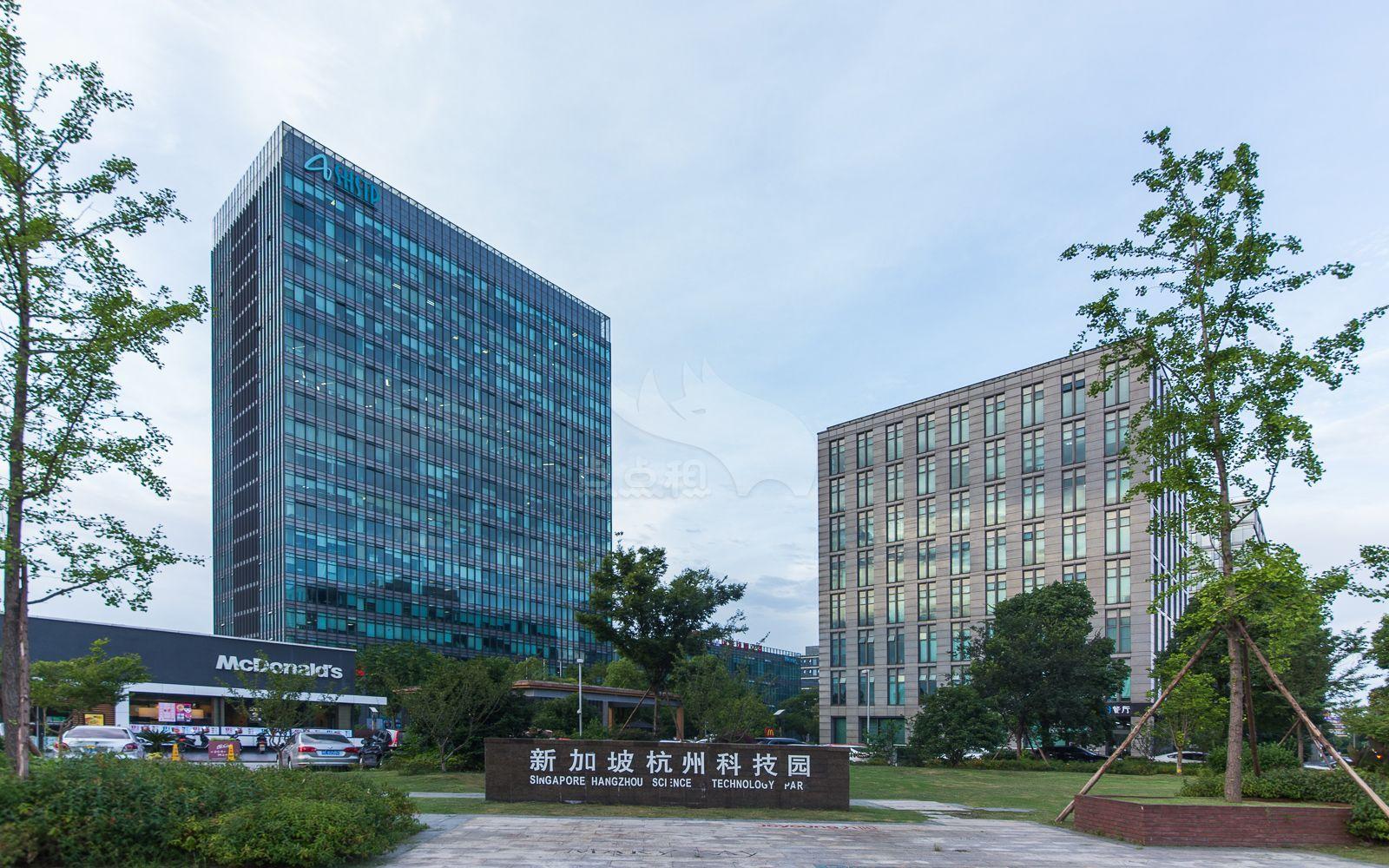新加坡科技园