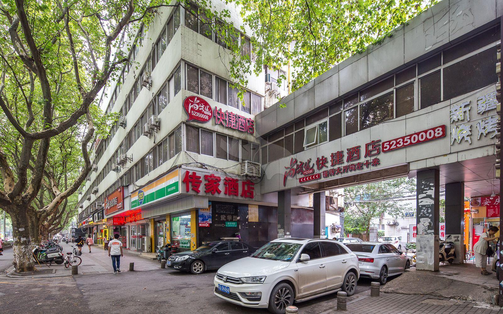 南彩商务中心
