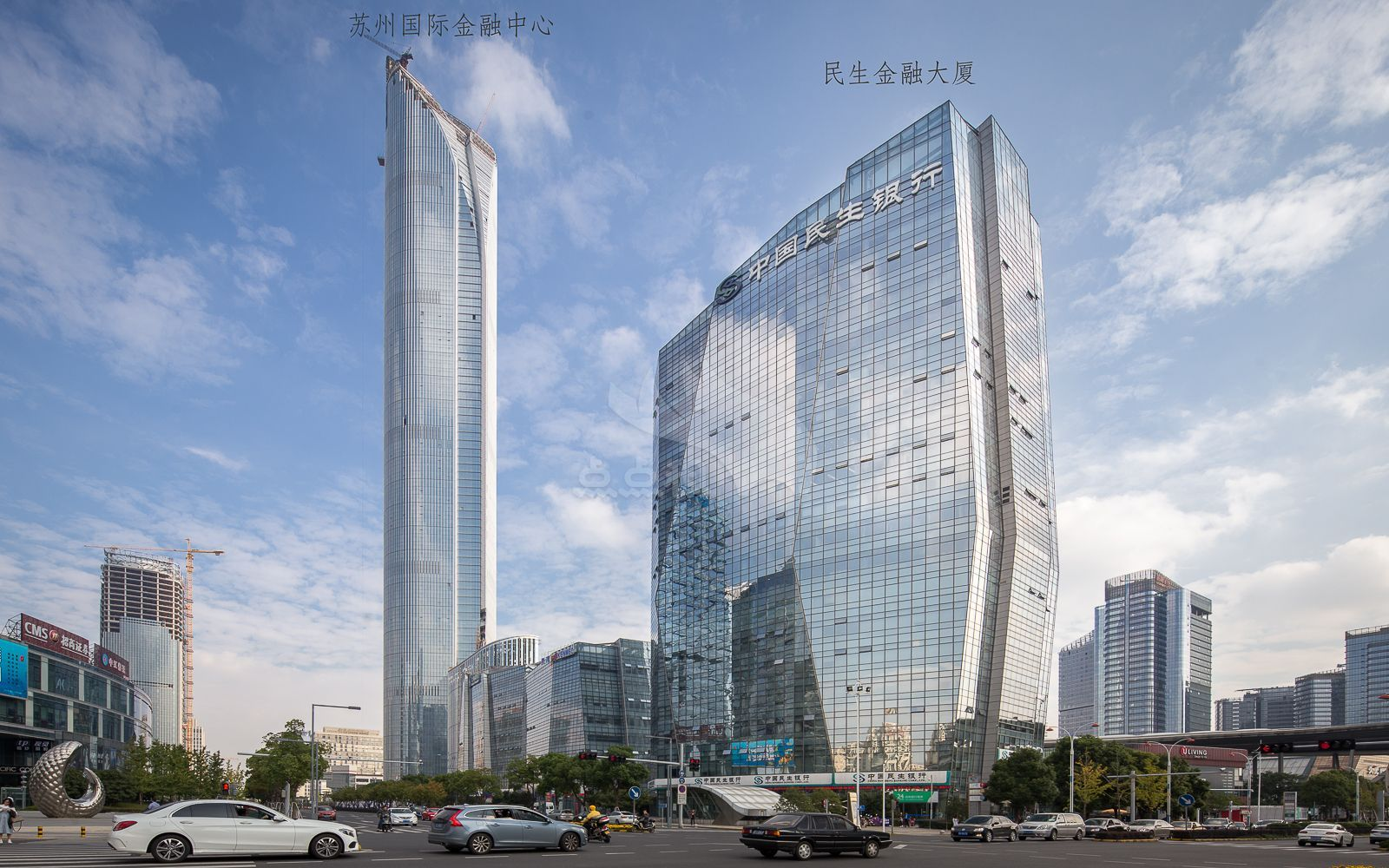 民生金融大厦