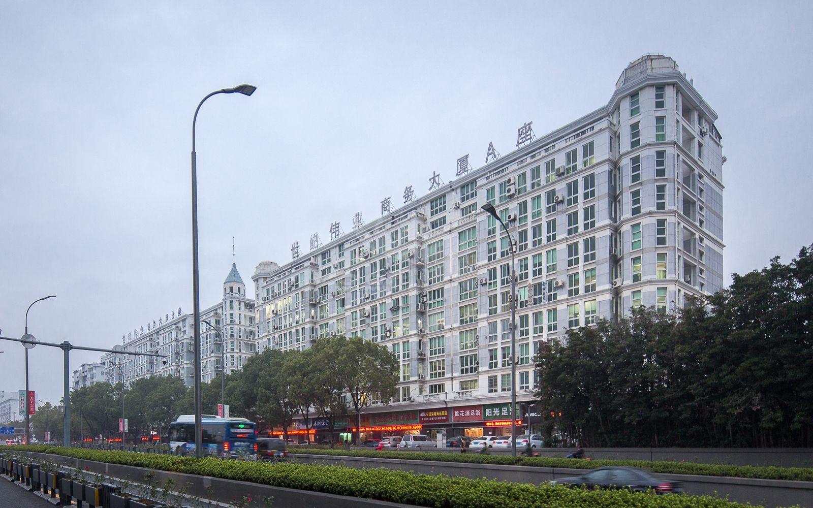 世纪伟业商务大楼