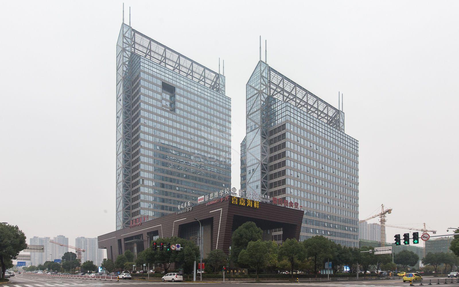 城南商务大厦