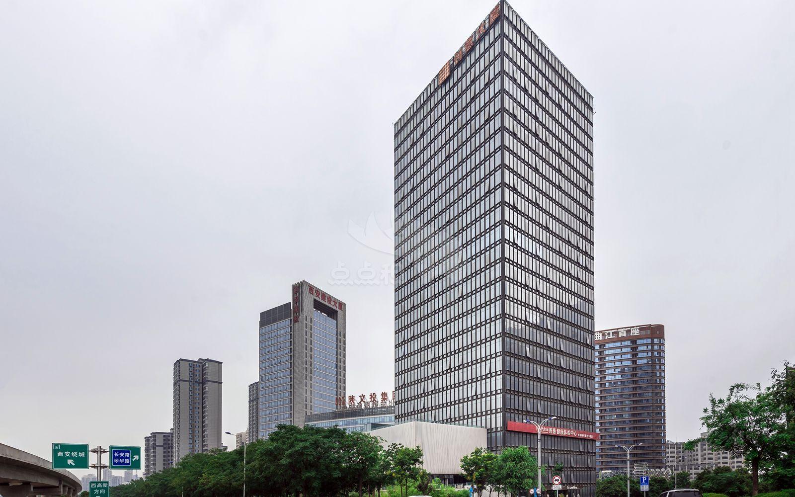 曲江文化创意大厦