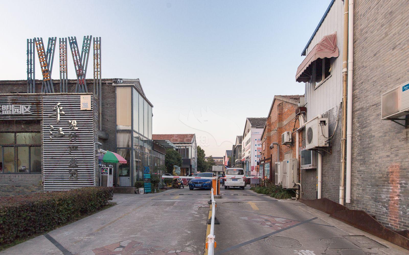 平江设计产业园