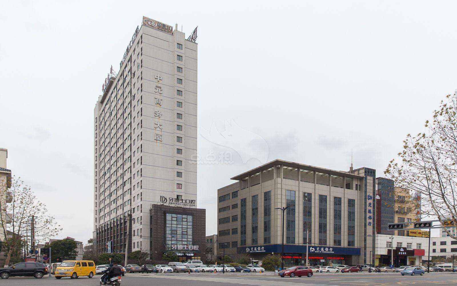 中元商务大厦
