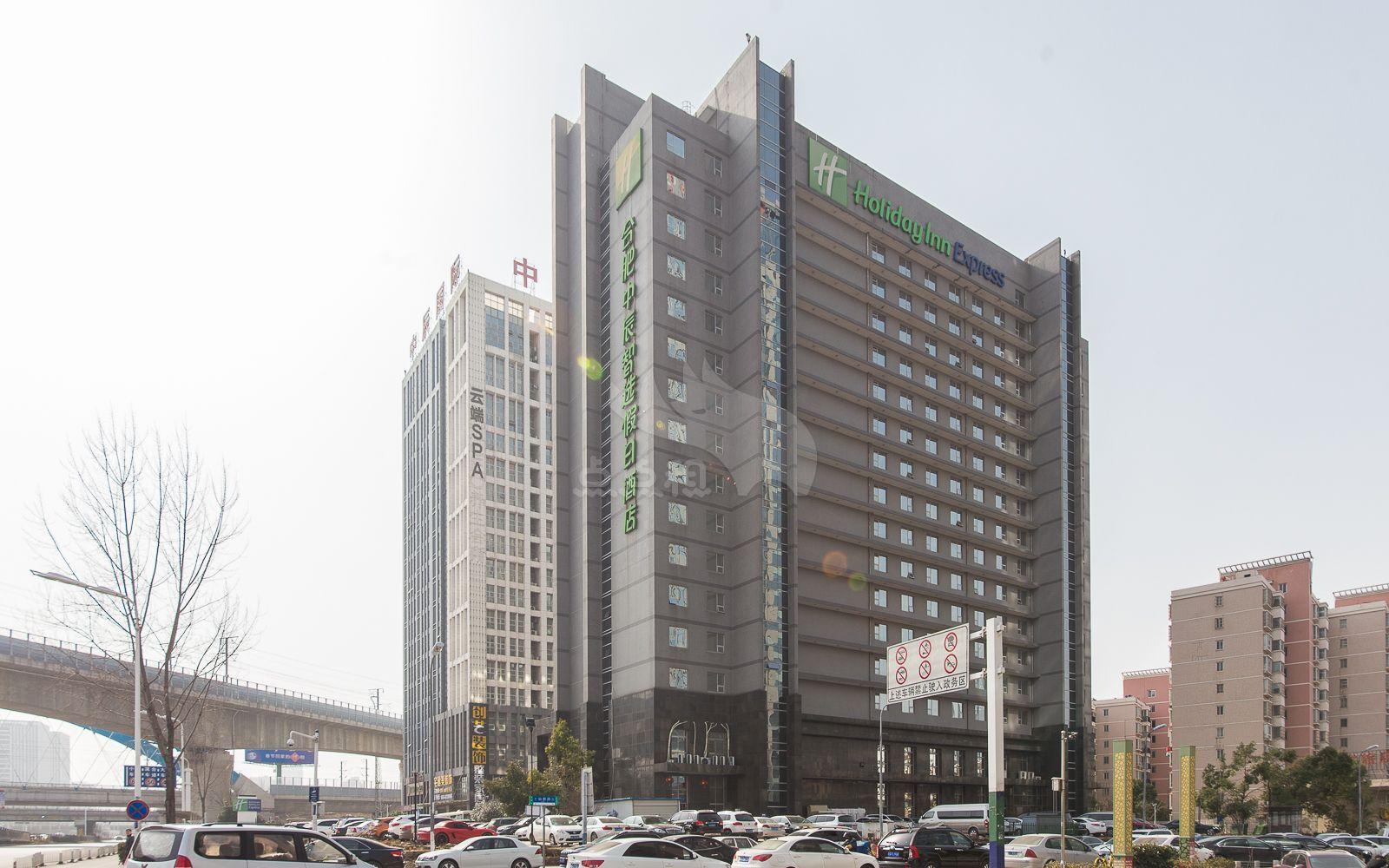 中辰国际大厦