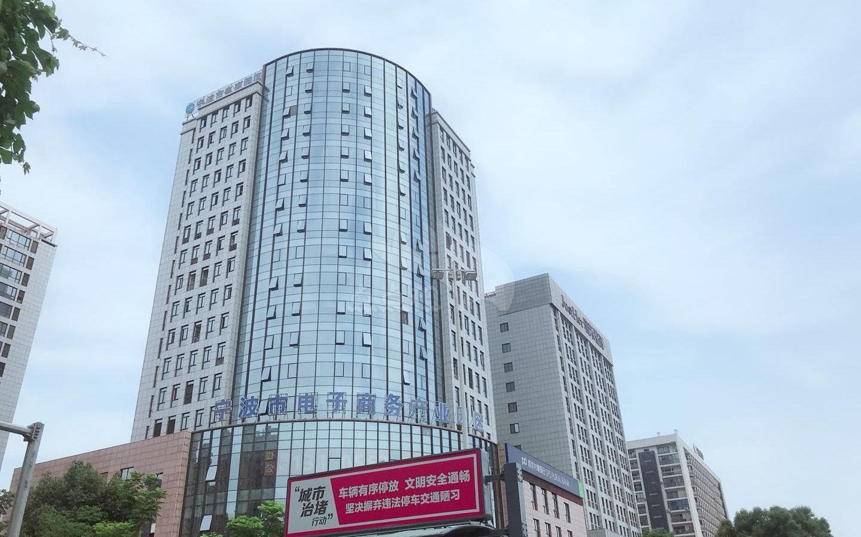 银润豪景电子商务产业园