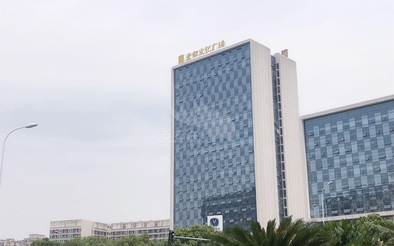 海曙壹都文化广场