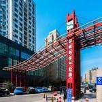 东高新新城科技产业园办公室租赁 简装1200平米大户型出租
