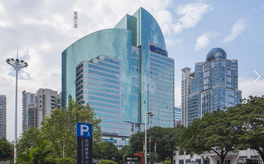 高盛大厦写字楼租赁 天河体育中心89-574m办公室出租