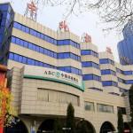 北京丰台刘家窑中北投资大厦写字楼出租 5套办公室租赁