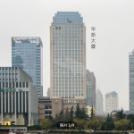 下城武林商圈华浙广场写字楼出租 10套办公室租赁