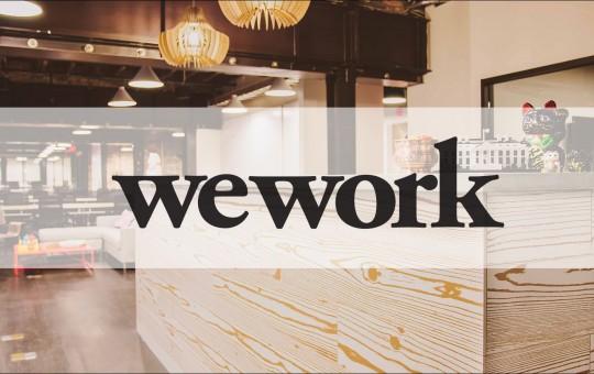 英国《金融时报》:WeWork值200亿美元吗?