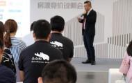SOHO中国公布年度租赁业绩排名:点点租再次位居第一!