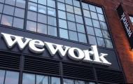 WeWork已秘密提交上市申请 有望成为美股今年第二大IPO