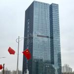 深圳京地大厦写字楼怎么样?