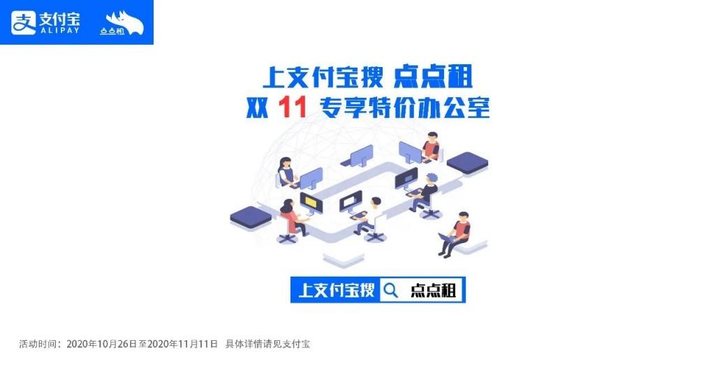 微信图片_20201124154132