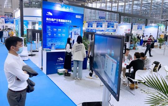 点点租参展第九届中国电子信息博览会,荣获突出贡献奖